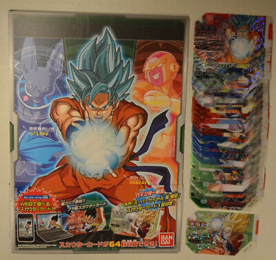 Dragon Ball Super Scouter Battle・DBS01 FULL SET [52 Cards] + DBSPR_001 + BINDER