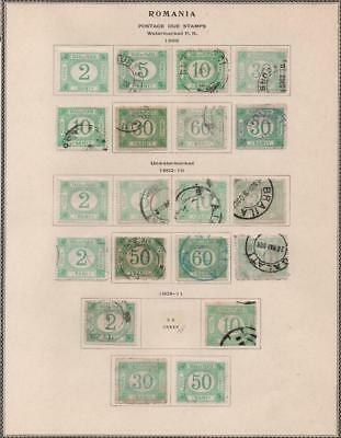 ROMANIA: 1898-1911 Postage Dues - Ex-Old Time Collection - Album Page (18977)