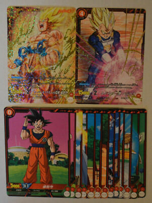 IC Carddass Dragon Ball・ST1 FULL SET [15 Cards]