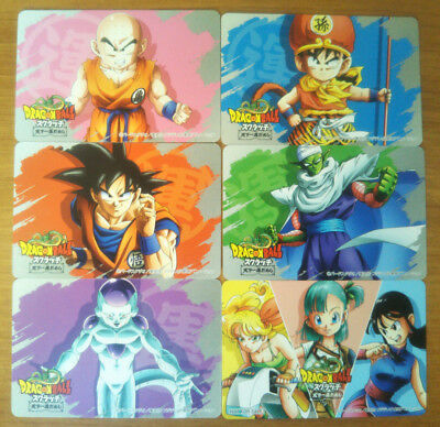 Dragon Ball Scratch・Lottery Limited Part 2 FULL SET [6 Cartes]