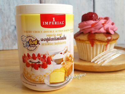 Double Action Baking Powder Imperial For Cooking Bread Sponge Cake Steamed 100g.