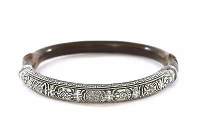 1930's Chinese Sterling Silver Rattan Wood Bangle Bracelet Calligraphy & Bat