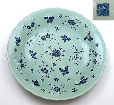 Chinese Celadon Blue & White Relief Porcelain Plate Charger Butterfly Mk 37CM