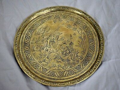 Old Persian plate made of brass, Islamic, 12.2''