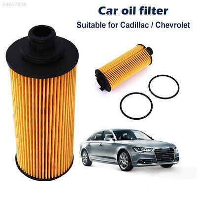 6159 Oil Filter Car Oil Filter Auto Oil Filter Smooth Lubricating