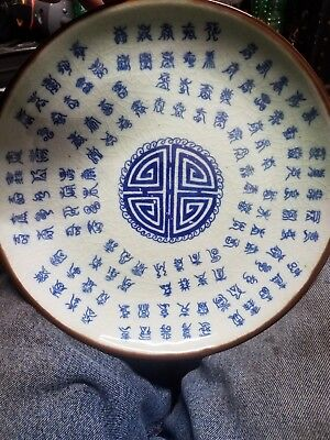 Vintage Chinese Porcelain wall Plate