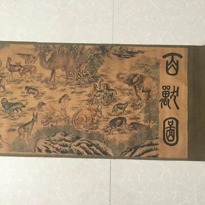 "chinese old paper painting "" hundred  beast map ""  scroll painting mural b01"