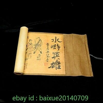 chinese Collection of Chinese scroll painting on silk: the Water margin b01