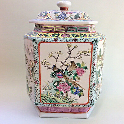 Vintage Chinese Porcelain Lidded Jar Famille Rose Enamels HandPainted Six Panels