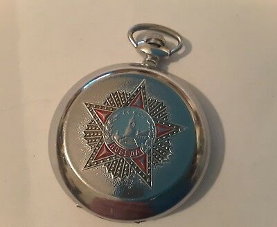Collectable  molnija Russian pocket watch c1990s
