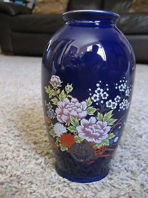 "Antique Japanese Satsuma Porcelain Vase, Cobalt Blue - 6"" Tall, Japan"