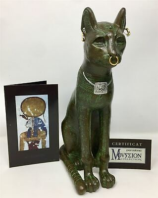 Museum Collection The Gayer-Anderson Bastet Cat Statue Egyptian Style Sculpture