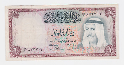 KUWAIT  .CENTRAL BANK ,1968 ,PICK # 8 ,1 DINARS , see scan images