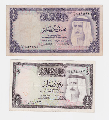 KUWAIT ,CENTRAL BANK ,1968  , 1/4,1/2, dinners  ,  see scan images