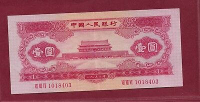 China  Peoples Republic , 1 Yuan 1953 , P866  wmk excellent condition