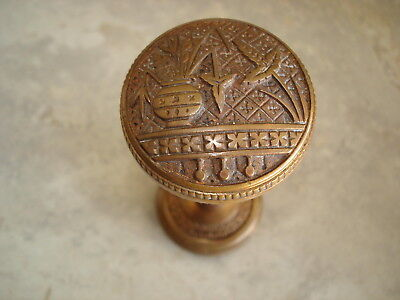 Antique Solid Heavy  Brass Door Knob