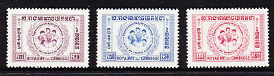 Cambodia 1959 Children Funds set Mint