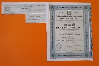 Russian Bond Trading Company Muir & Mirrielees 1000 Roubles 1908 + Coupons