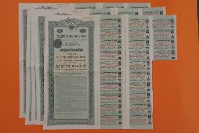 Russian Bond Imperial Russian Rente 200 Roubles 4 % 1902 + Coupons X 5 Bonds