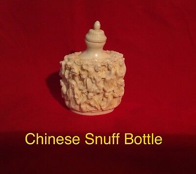 Vintage Chinese Snuff bottle with Spoon.