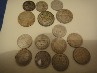 Russia  Kopeks 1916,1915,1923,1914 Coin Collection 15 Coins