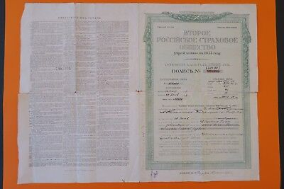 Russian Bond Russian Insurance Contract 180000 Roubles 1918 Large Size