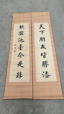 China painting art collection for Written words Couplet scroll