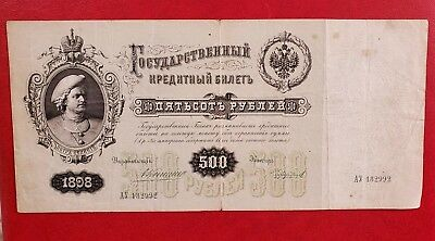 Imperial Russia 500 Rubles 1898 Konshin