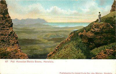 Island Curio Postcard Battle of Nuʻuanu Pali Hawaiian Battle Scene Ouahu HI
