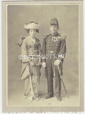 WWII Japanese Military Officer Medal Sword Wife Wearing Traditional Dress Photo