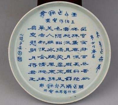China Old Ming Blue White Porcelain Hand Painted Poetry Porcelain Plate D01