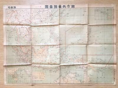 """WWII """"Southern Co-Prosperity Sphere map"""" PACIFIC WAR PHILIPPINES MALAYSIA"""