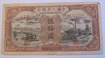 Chinese Currency-1948 50 Yuan