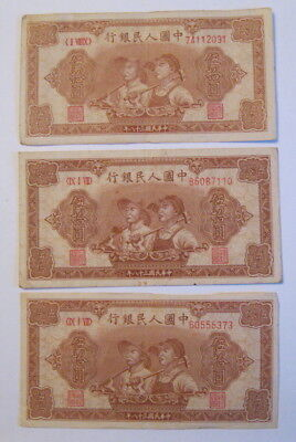 Chinese Currency-1949 50 Yuan, 3 Bills