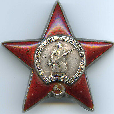 Soviet Russian USSR WWII time  MZPP Red Star Order, s/n 2134014.