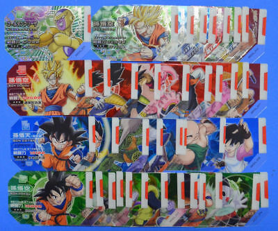 Dragon Ball Super Scouter Battle・DBS01 RARE SET + 1 SR + 31 N [40 Cards] #1