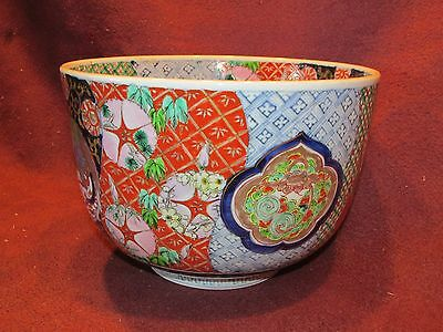 Antique Japanese Imari Porcelain Deep Bowl