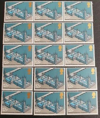 GB 1975 62nd Inter-Parliamentary Union Conf SG 988 Lot MNH