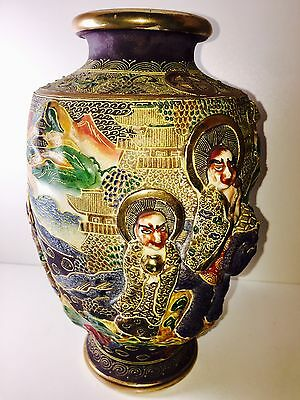 Estate Fresh Japanese Satsuma Moriage Pottery Ceramic Porcelain Vase Signed