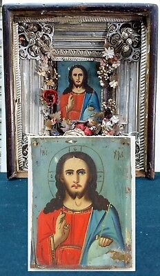 Antique Icon Jesus Christ with sphere Orthodox Russian Empire Wood 140x115mm