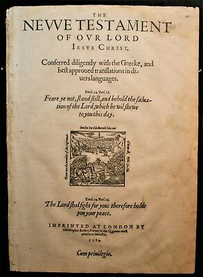 1582 Geneva Bible Leaf  ~We choose your leaf~ Reformation