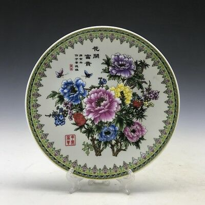 The peony pattern of pure handmade paintings of ancient Chinese ceramic plates