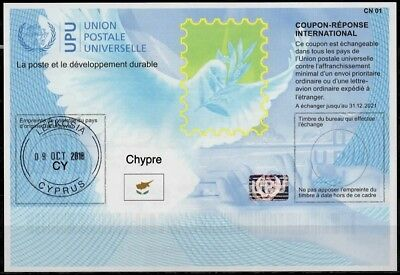 CHYPRE CYPRUS Is41 20170802 AA Int. Reply Coupon Reponse Antwortschein IRC IAS o