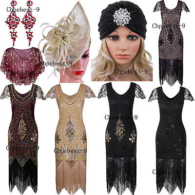1920s Flapper Dress Vintage Gatsby Art Deco Cocktail Evening Party Wedding Gowns