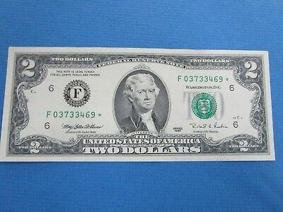 USA 1995 Two Dollar  STAR Note EF