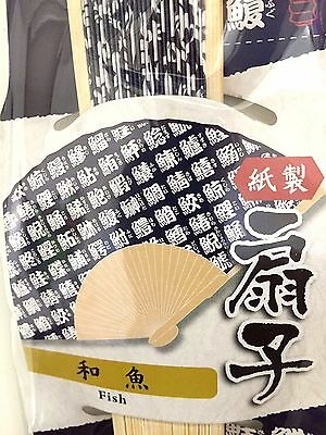 SENSU Folding Fan Fish SAKANA KANJI Japanese Style Iki Old Japan Antique Ancient