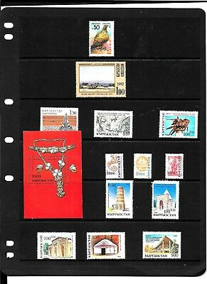 Stamps of KYRGYZSTAN  1992/3   Selection