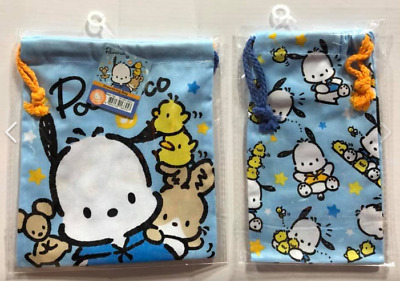 2018 Sanrio Pochacco PC Dog Drawstring Multipurpose Bag Pouch Set Of 2~NEW P+P