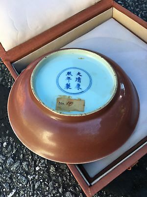 Fine Chinese Early Qing Period Red Glaze Antique Porcelain Plate Kangxi