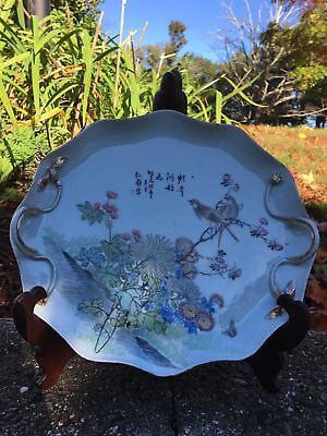 Beautiful Chinese Republic Period Famille Rose Antique Porcelain Tea Tray